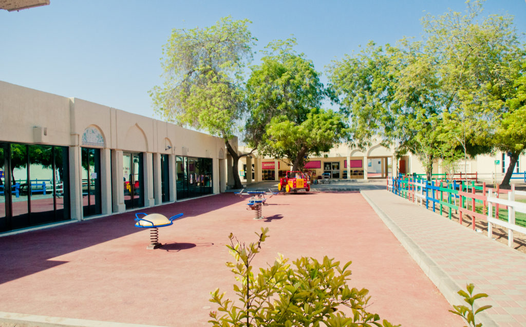Primary Courtyard