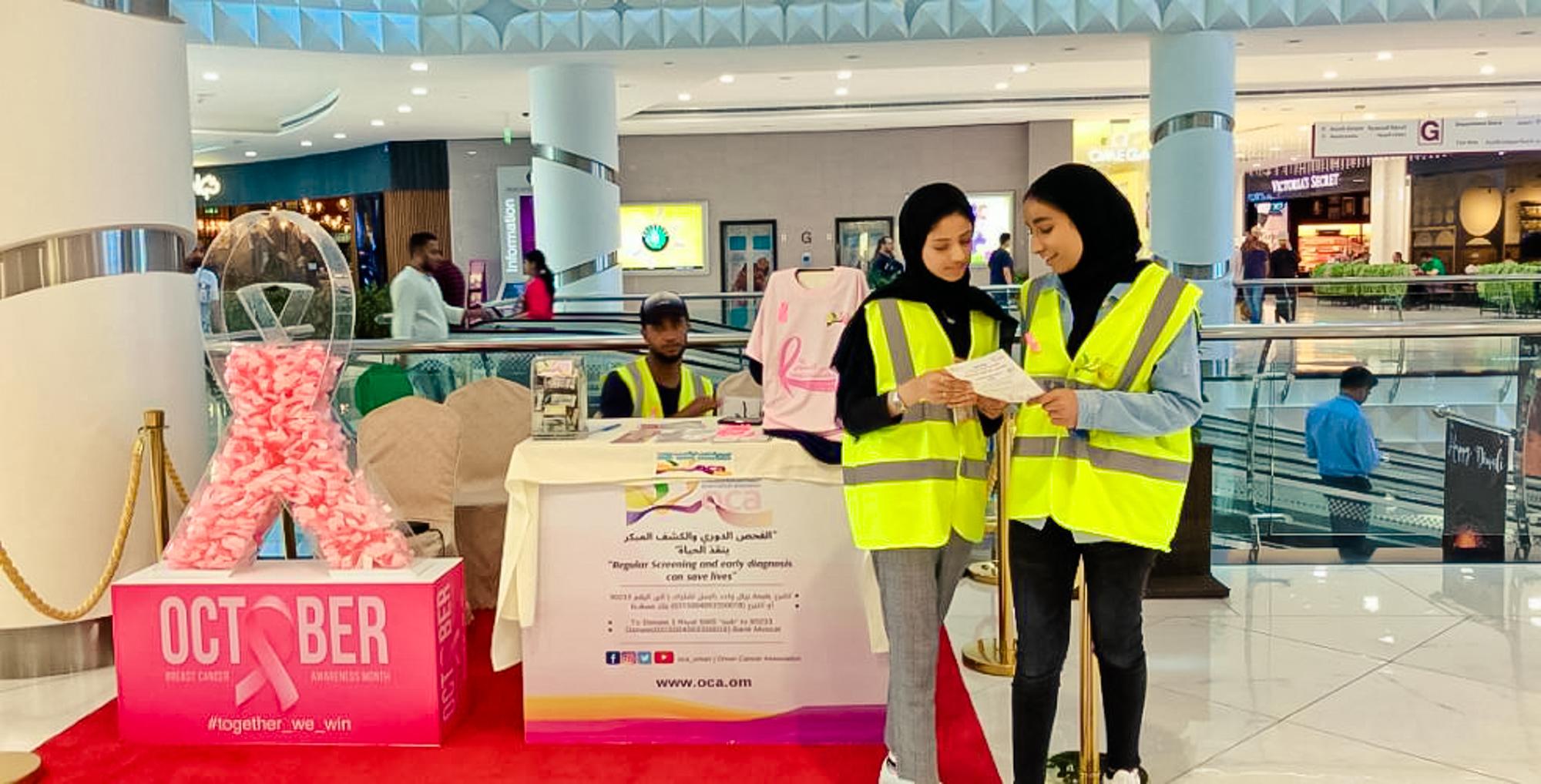 OCA volunteering in malls 4
